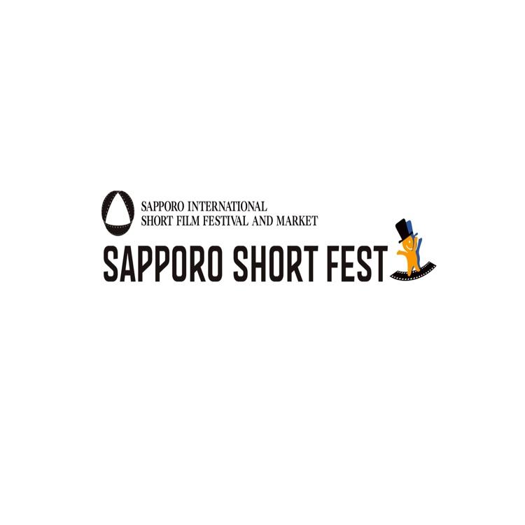 Sappro Short Fest Logo