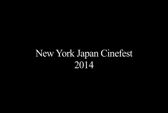 New York Japan CineFest 2014 Trailer